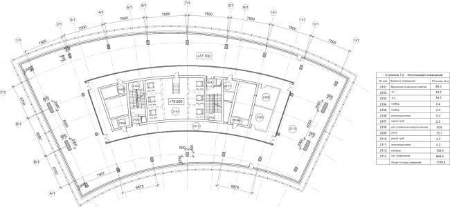 "Multifunctional complex ""Lotus"". Plan of the 21st floor (offices, maintenance part) © SPEECH"