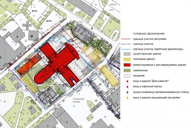 Реконструкция «Дома-самолет». Генеральный план © Мезонпроект