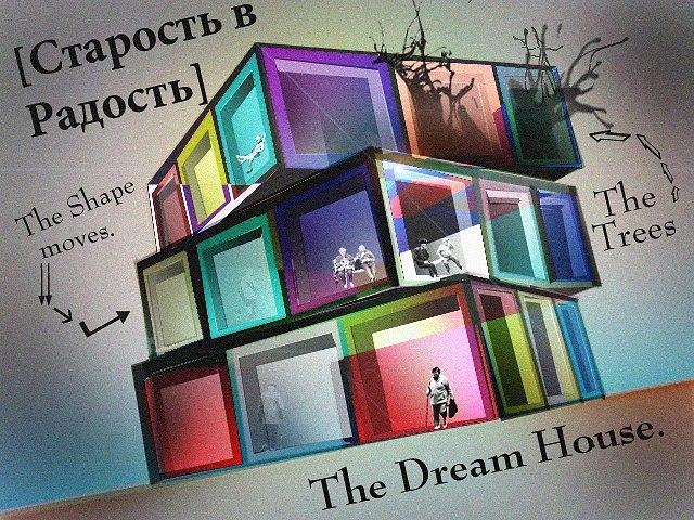 2-е место. Валерия Пестерева