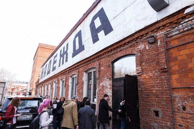Экскурсия по территория Трехгорной мануфактуры. 24-й корпус. Фотография © Александр Портов