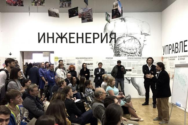Конференция «Анатомия города». Фотография из презентации Андрея Асадова