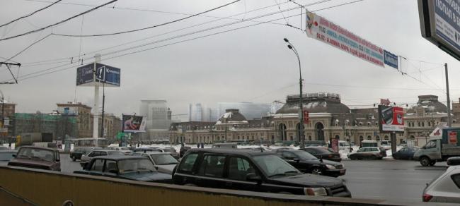 Деловой центр «Вивальди-плаза»
