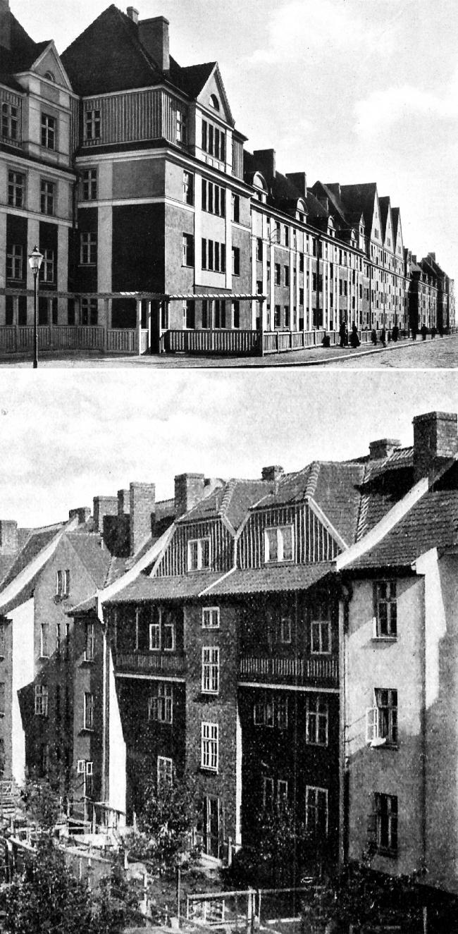 Улицы в Ратсгофе. Изображение предоставлено издательством «БуксМарт»