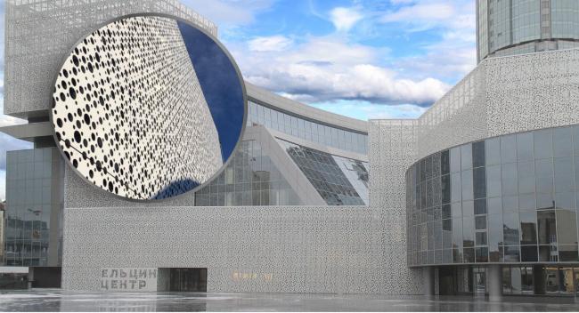 МФК имени Б.Ельцина в Екатеринбурге. Кассеты фасадные перфорированные GRADAS с покрытием PVDF