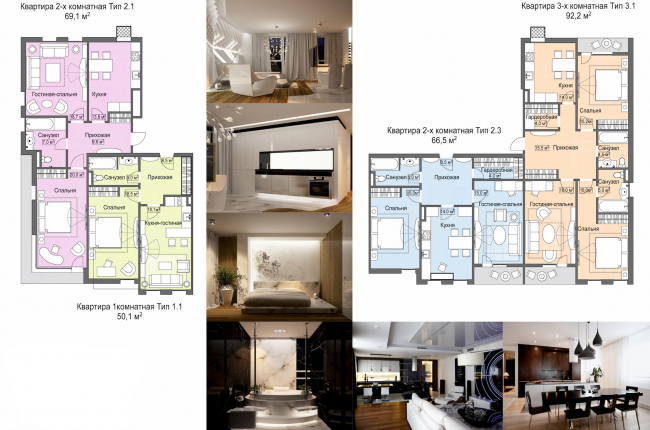 Concept of the residential development in Moscow. Examples of the apartment layouts. Project, 2016 © Sergey Estrin Architects