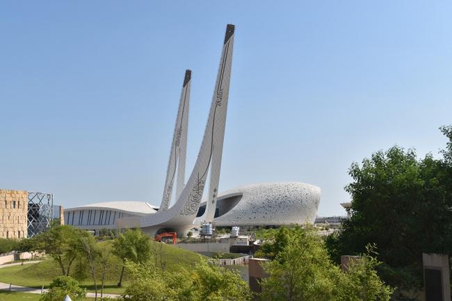 Катарский факультет исламских искусств в Дохе © Qatar Foundation