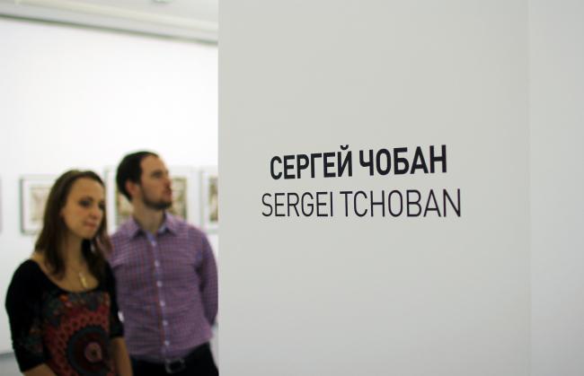 """Выставка """"Проект SPEECH"""", зал SPEECH-2, вход в экспозицию графики Сергея Чобана. Фотография © Юлия Тарабарина, Архи.ру"""