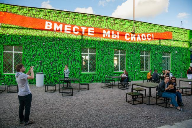 Музей уличного искусства (Санкт-Петербург). Предоставлено коммуникационным агентством «Правила Общения»