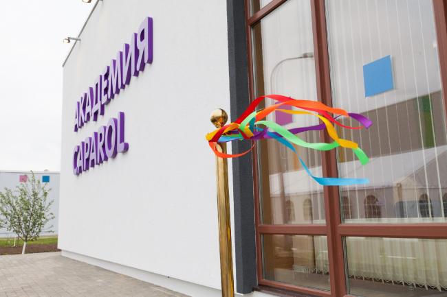 Здание Академии Caparol. Фотография предоставлена ООО «ДАВ – Руссланд»