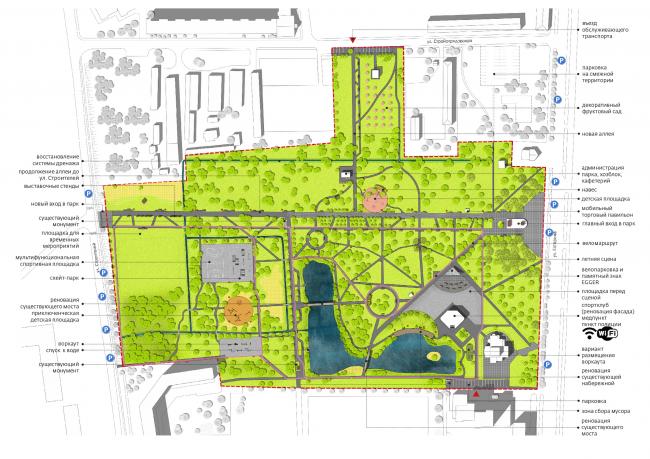 Городской парк в городе Гагарине. Генеральный план © Архитектурное бюро Практика