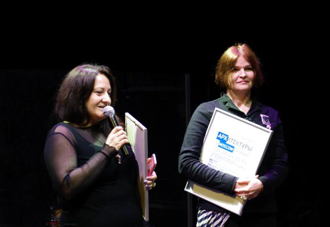 Награда за проект «Приметы городов». Юлия Зинкевич и Людмила Малкис. Фотография © Дмитрий Павликов