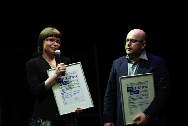 Награда за лучшую экспозицию. Анна Мартовицкая и Андрей Перлич. Фотография © Дмитрий Павликов