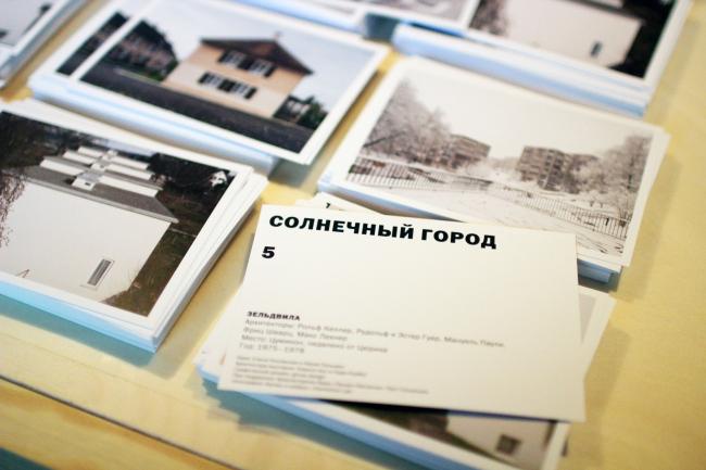 """Выставка """"Швейцарские посёлки"""". Фотография © Юлия Тарабарина, Архи.ру"""