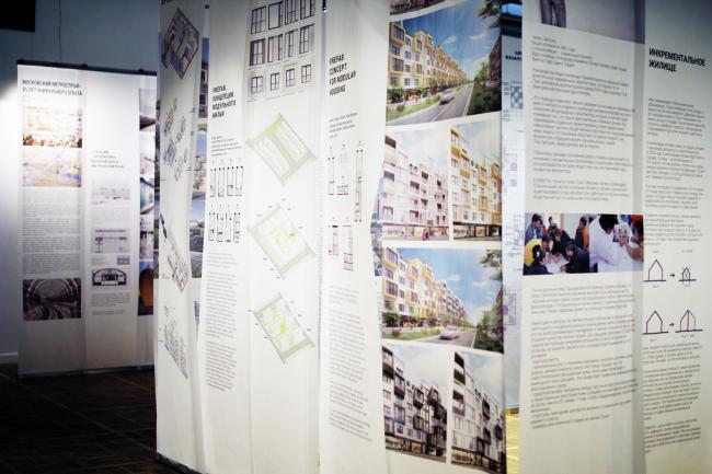 Выставка «Архитектура и социум», куратор Елена Гонсалес. Фотография © Юлия Тарабарина, Архи.ру