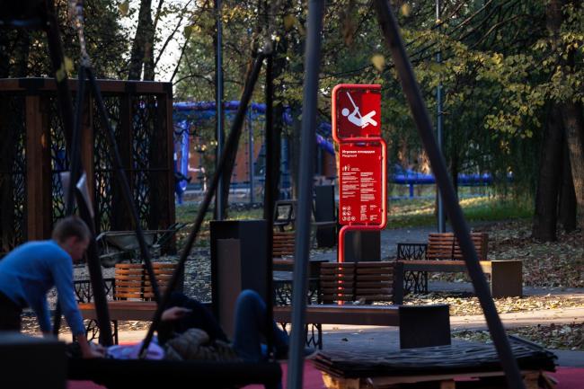 Фотография предоставлена дирекцией «Мосгорпарка»