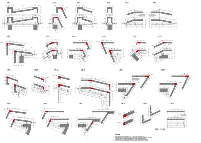 Жилой дом с подземной автостоянкой на ул. Бурденко. Фасадные узлы © Сергей Скуратов ARCHITECTS
