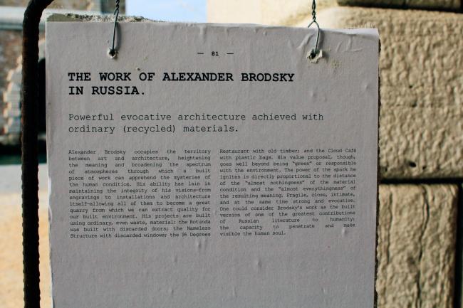 Текст о Бродском при его инсталляции.  Фотография © Юлия Тарабарина, Архи.ру