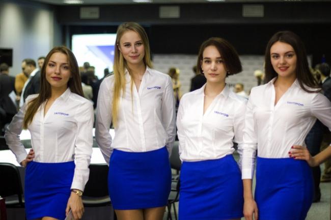 Фотография с сайта tatprof.ru