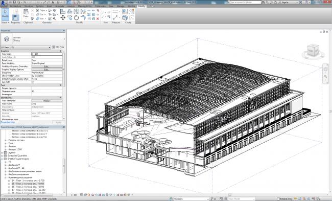 Концепция реконструкции бассейна «Лужники». Скриншот © UNK project