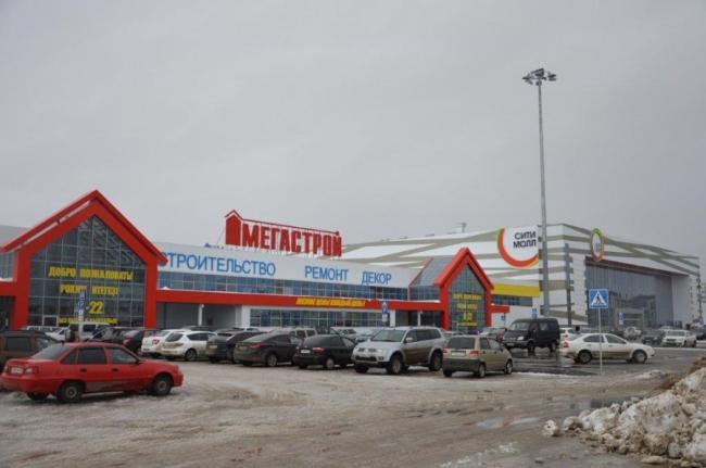 Фотография с сайта trimo-vsk.ru
