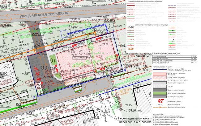 Архитектурно-градостроительное решение объекта «Административный центр». Генеральный план © ABD architects