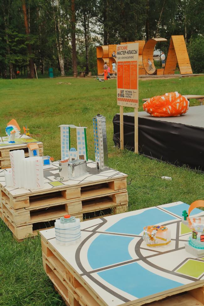 Фото предоставлено оргкомитетом фестиваля «Арт-Овраг»