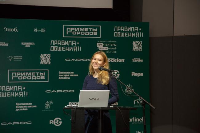 Алиса Багдонайте, директор по развитию Центра современного искусства «Заря», куратор.