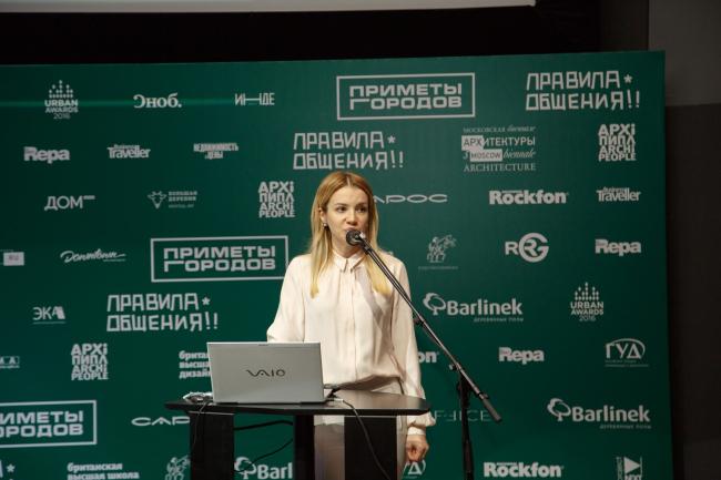Виктория Рожок, директор по маркетингу и PR RD Constuction