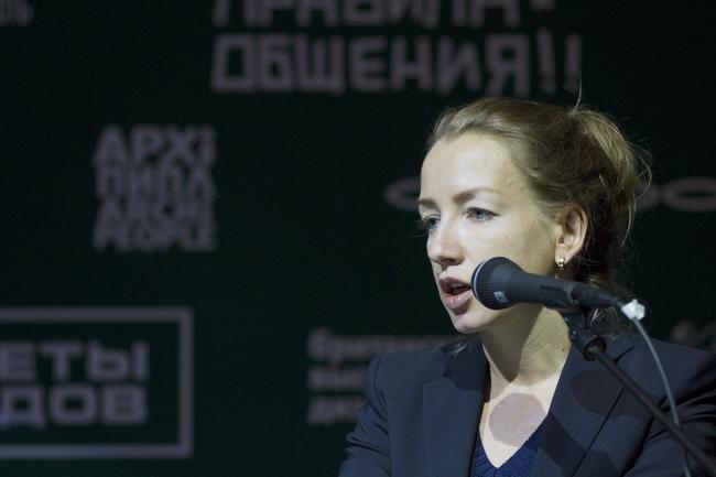 Вера Квитковская, директор «Брусника. Управляющее бюро».