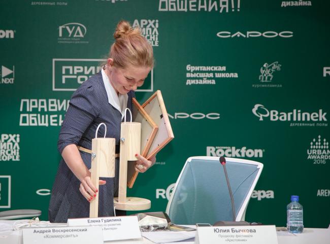 Юлия Бычкова, продюсер фестиваля «Архстояние»