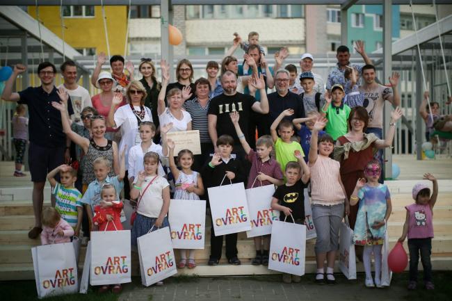 Фото Игната Козлова с открытия «Арт-двора» (с официального сайта фестиваля «Арт-овраг»)