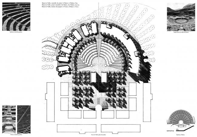Пространства Абраксас, пригороды Парижа. 1982  © Ricardo Bofill Taller Arquitectura