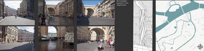 Концепция благоустройства Большой Морской улицы. Авторы: Полина Мишаго, Алена Василева