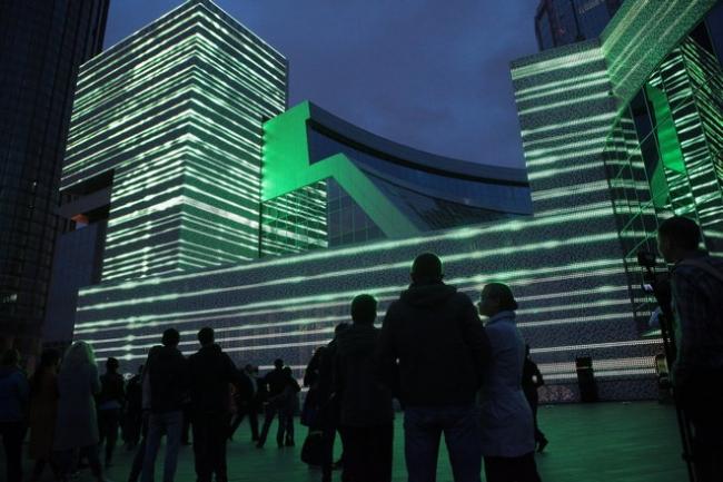 Медиафасад «Ельцин-Центра» в Екатеринбурге