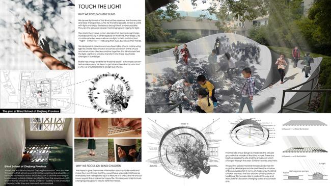 """Азия и Океания: проект """"Свет для слепых"""", Джиавен Ли, Чен Лу Ван, Джи Беи Ян, ГуиКьянг Яо, Лушань Яо. Изображение предоставлено компанией VELUX"""