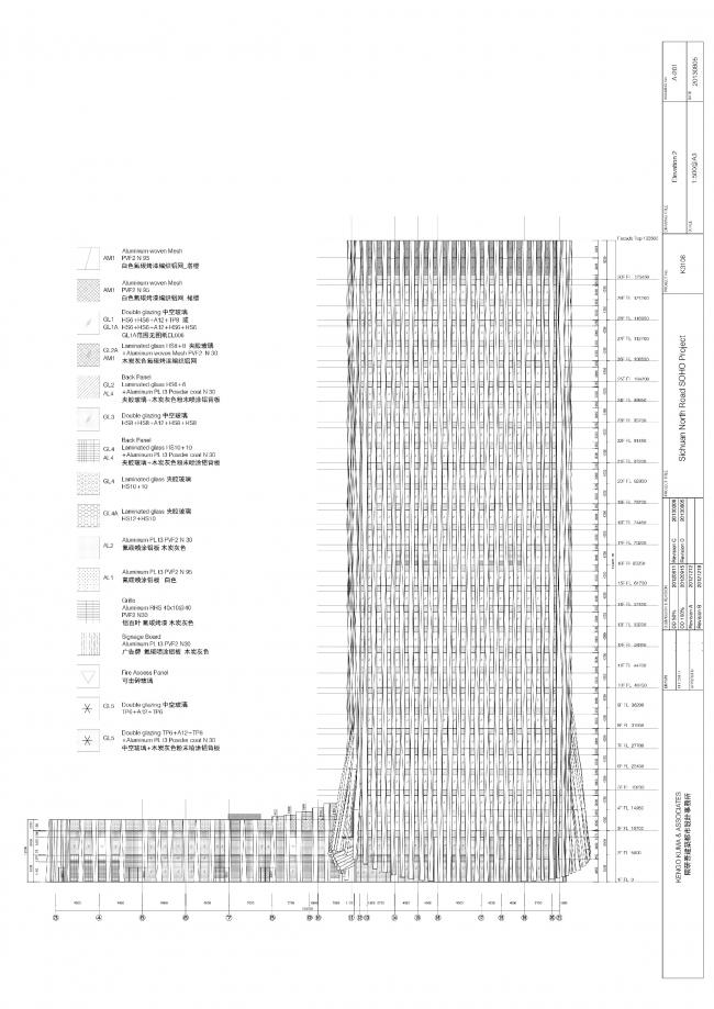 Офисная башня Hongkou Soho © Kengo Kuma & Associates