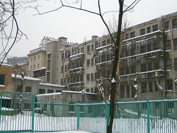 А. Самойлов. Институт Курортологии