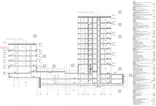 Residential project at Novoslobodskaya Street. Section view © ADM