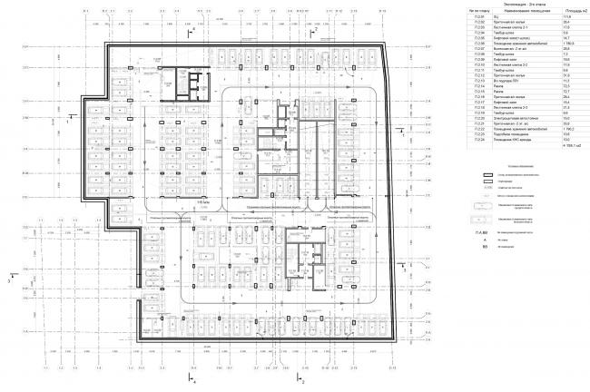 Жилой дом на ул. Новослободская. План -2 этажа © ADM