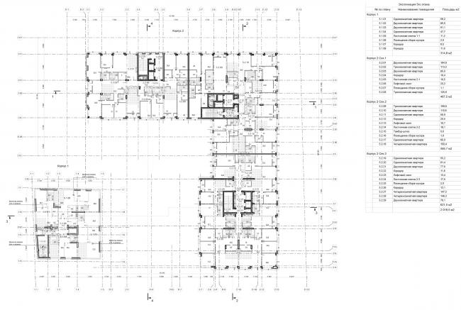 Жилой дом на ул. Новослободская. План 5 этажа © ADM