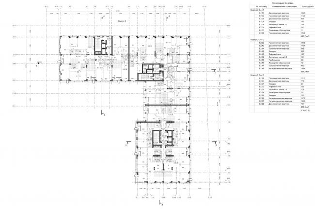 Жилой дом на ул. Новослободская. План 8-9 этажей © ADM