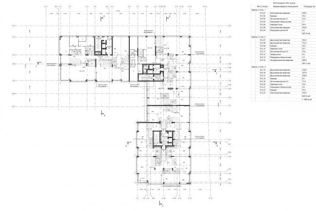 Жилой дом на ул. Новослободская. План 6-7 этажей © ADM