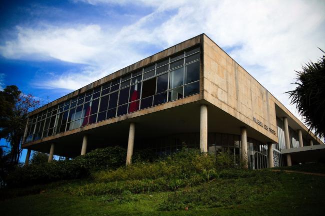 Казино / Музей искусств Пампульи. Фото: Rodrigo Denúbila. Лицензия CC BY-SA 2.0