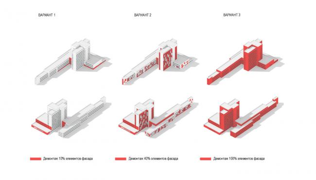Концепция реконструкции спортивно-оздоровительного комплекса «PRO-Здоровье». Схема демонтажа © Arch group