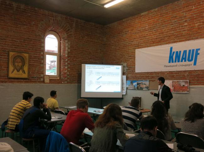 КНАУФ и МСГУ провели совместную студенческую практику. Фото предоставлено компанией «КНАУФ»
