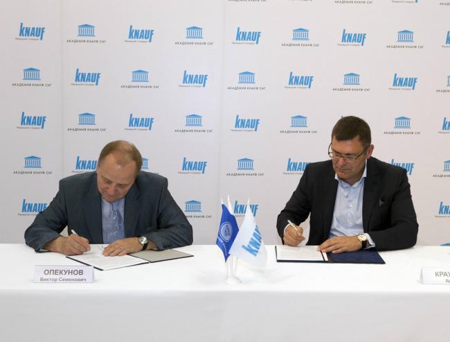 КНАУФ и НОУ ДПО «УЦПР» заключили соглашение о сотрудничестве в области образовательных проектов. Фото предоставлено компанией «КНАУФ»