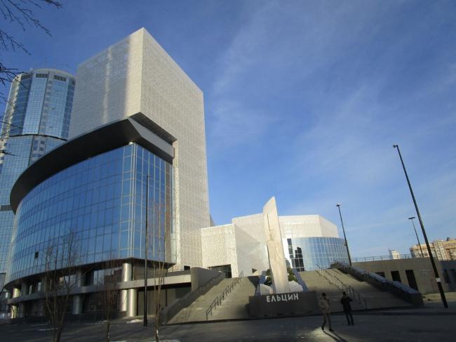 «Ельцин-Центр» в Екатеринбурге