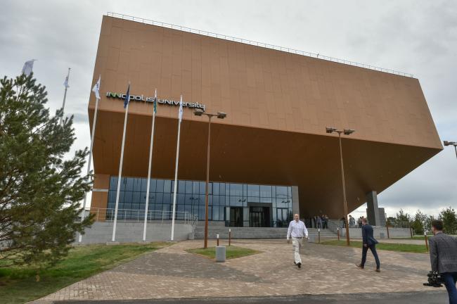 Университет «Иннополис». Фото с сайта www.prav.tatarstan.ru