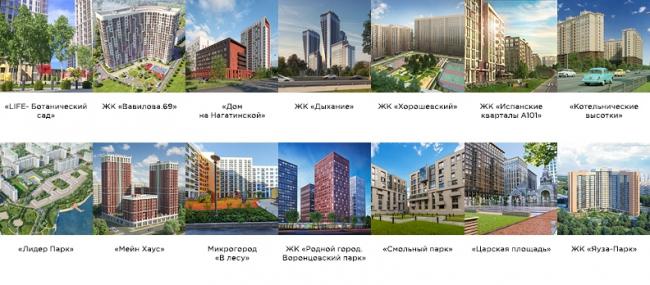Иллюстрация: urbanawards.ru