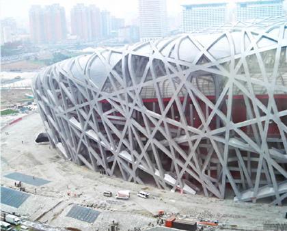 Национальный Олимпийский стадион в Пекине